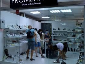 магазин женской обуви PROMENADE на 1-м этаже, в павильон №74  Торгового Центра «Немига 3»