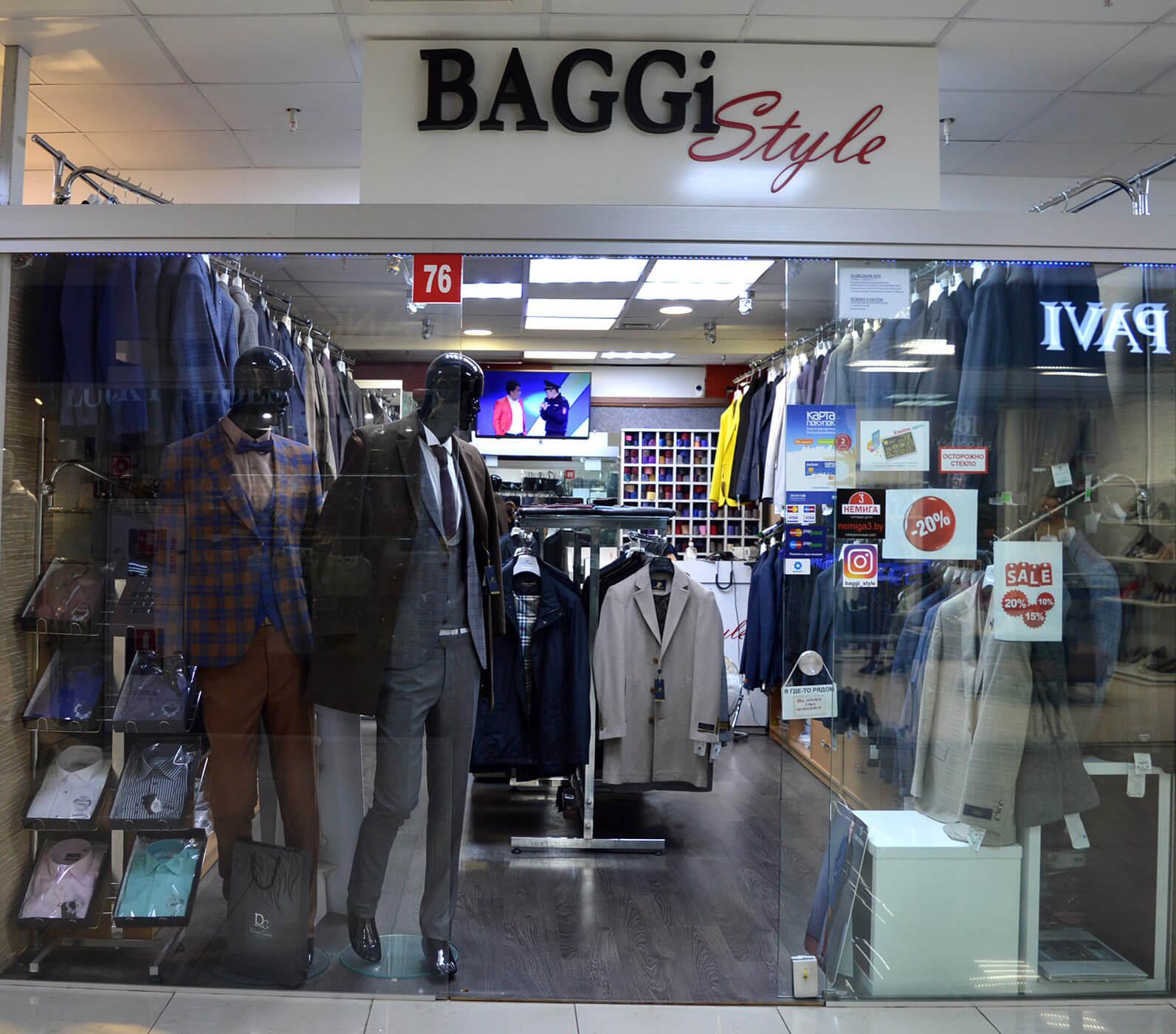 «BaggiStyle» на 1 этаже в павильоне №76 в Торговом Центре «Немига 3»