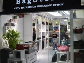 1 этаж Торгового Центра «Немига 3» -  магазин «BagStore»