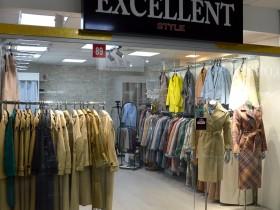 1-й этаж Торгового центра - магазин EXСELLENT