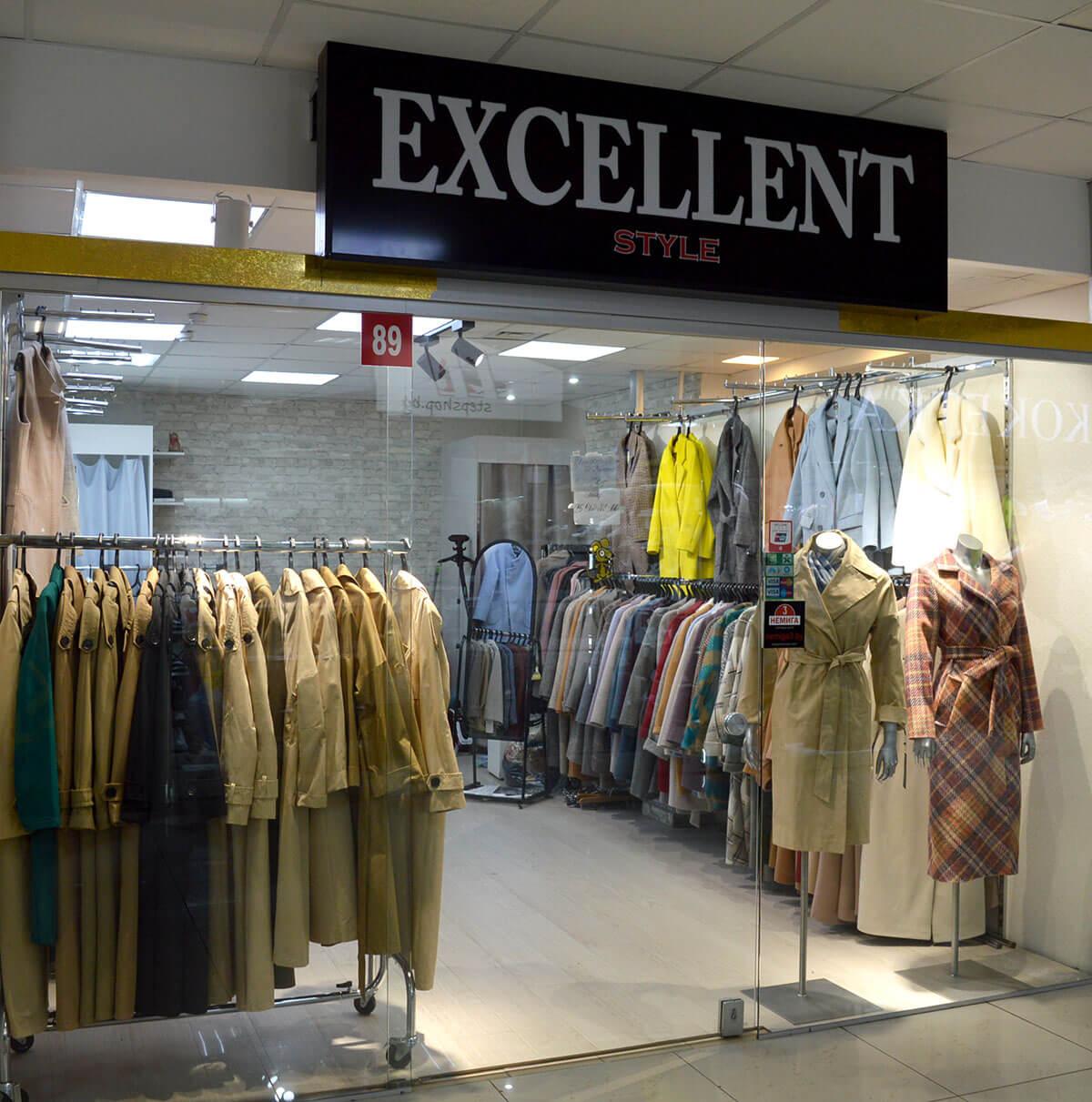 «EXCELLENT» - магазин женской одежды в павильоне №89 на 1-м этажеТоргового Центра «Немига 3»