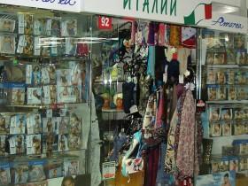 магазин купальников и аксессуаров, головных уборов и шарфиков
