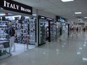 магазин женской обуви  и сумок - «Italy Brands»