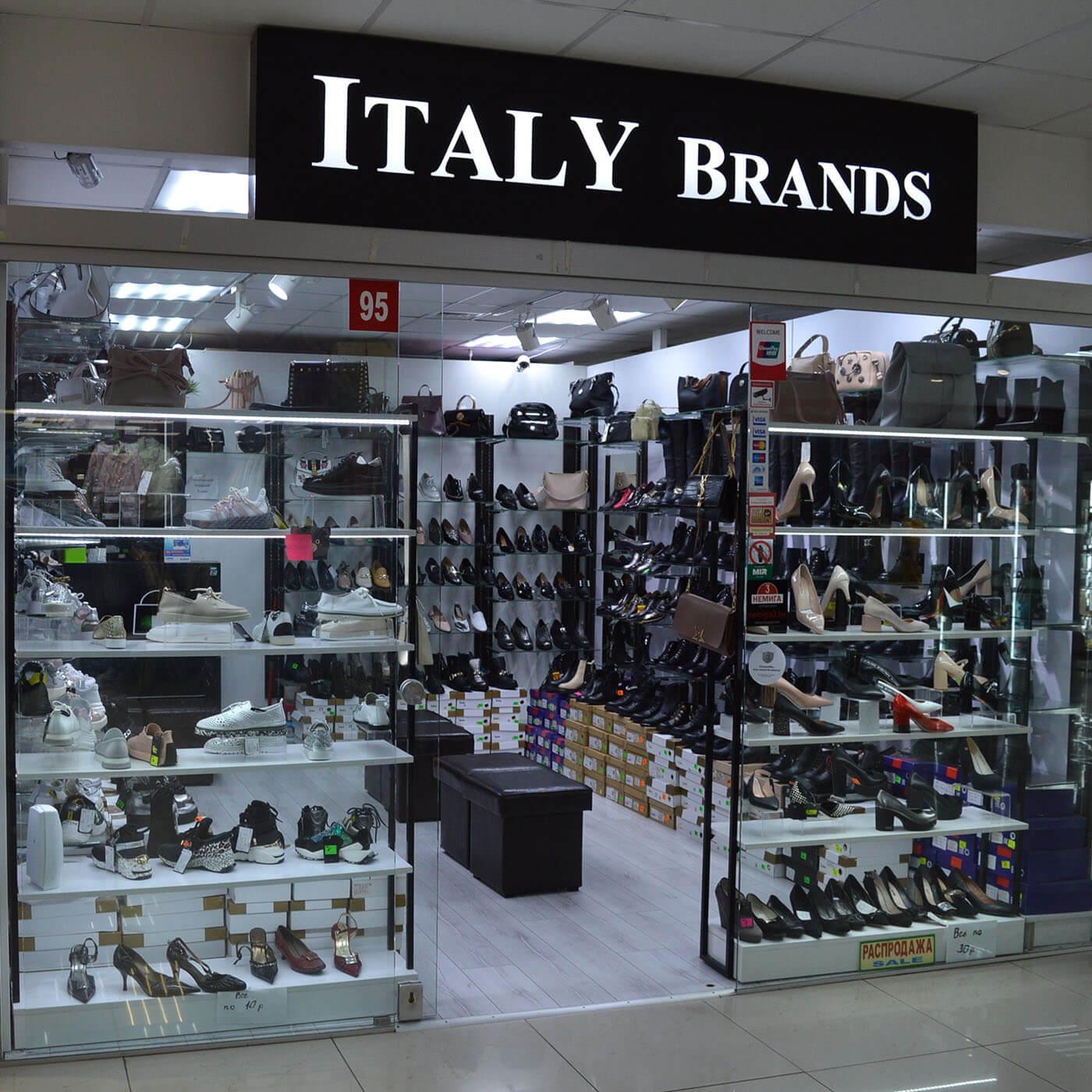 «Italy Brands» магазин женской обуви в Торговом Центре «Немига 3»