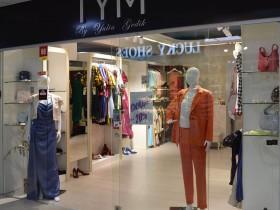 Дизайнерская женская одежда - салон-магазин «TYM by Yulia Gedik»