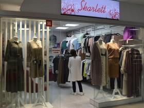 «Skarlett»  - модная  женская одежда в ТЦ  «Немига 3» в павильоне №96 на 1-м этаже
