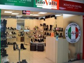 Торговый центр НЕМИГА 3 - магазин женской обуви GroVaDi