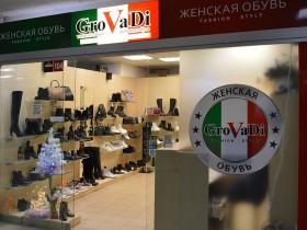 GroVaDi - магазин женской обуви - Торговый центр НЕМИГА 3