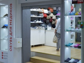 магазин медицинской и ортопедической обуви - «Tapochek»