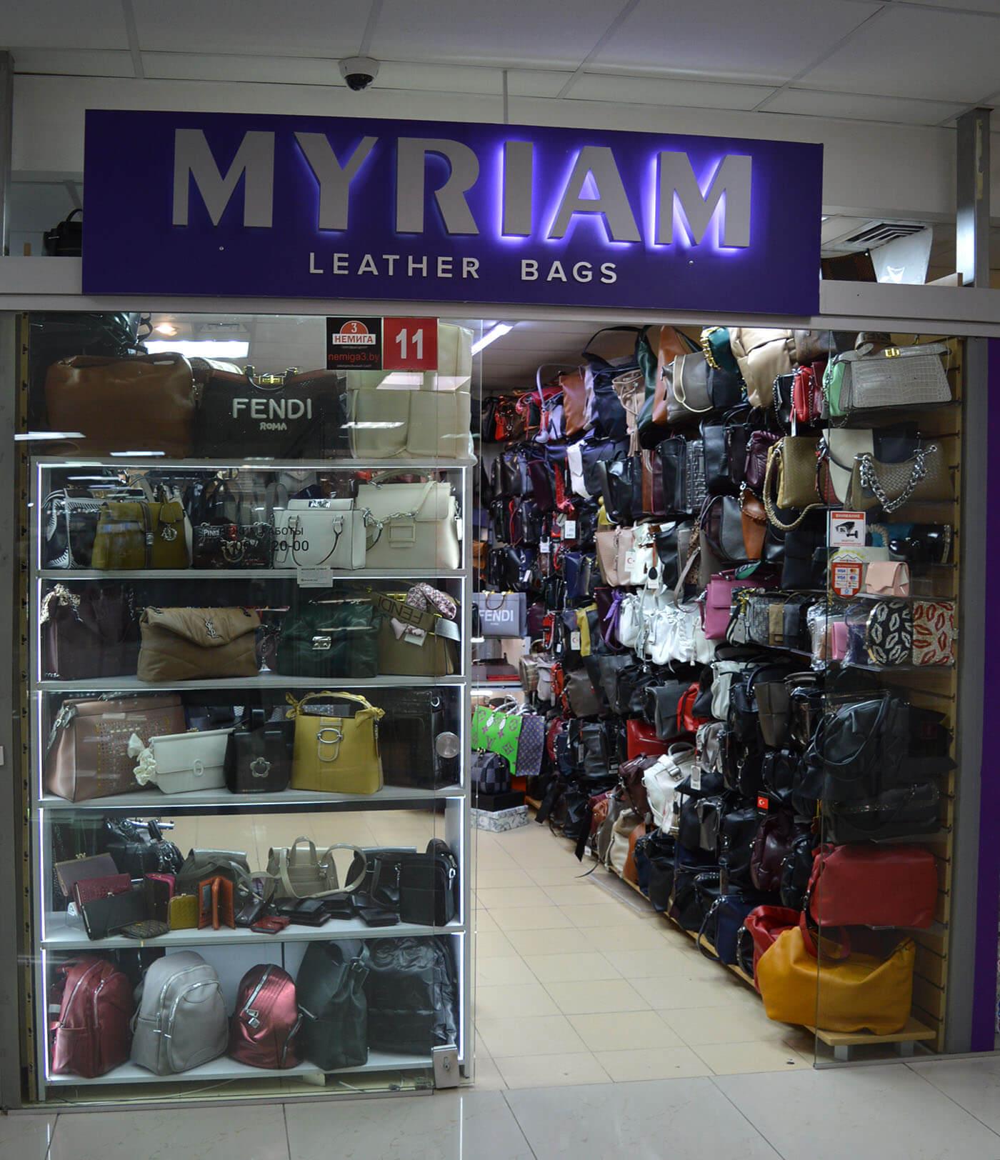 «MYRIAM» - магазин женских сумок в Торговом Центре «Немига 3»,