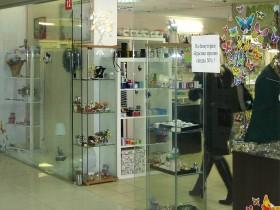 Karaliki - магазин товаров для творчества и рукоделия