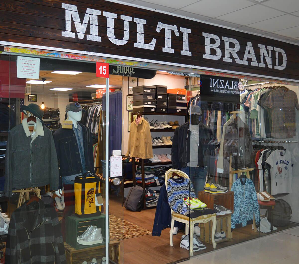 «MULTI BRAND» -  - OUTLET известных мировых брендов на 2 этаже в павильоне №15 в Торговом Центре «Немига 3»