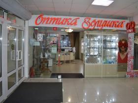 оптика  «ЗОЛУШКА» на 2-м этаже в павильоне №1 в ТЦ  «Немига 3»