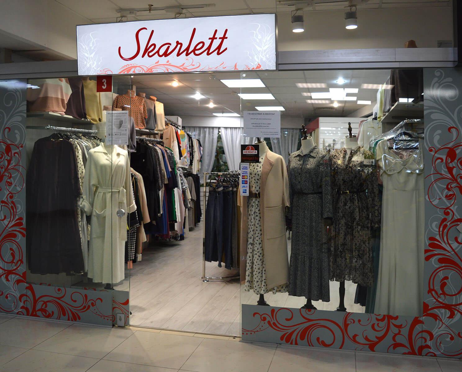 «Skarlett»  на 2 этаже в павильоне №3 в Торговом Центре «Немига 3»