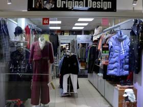 «Original Design» - магазин женской современной и повседневной одежды.