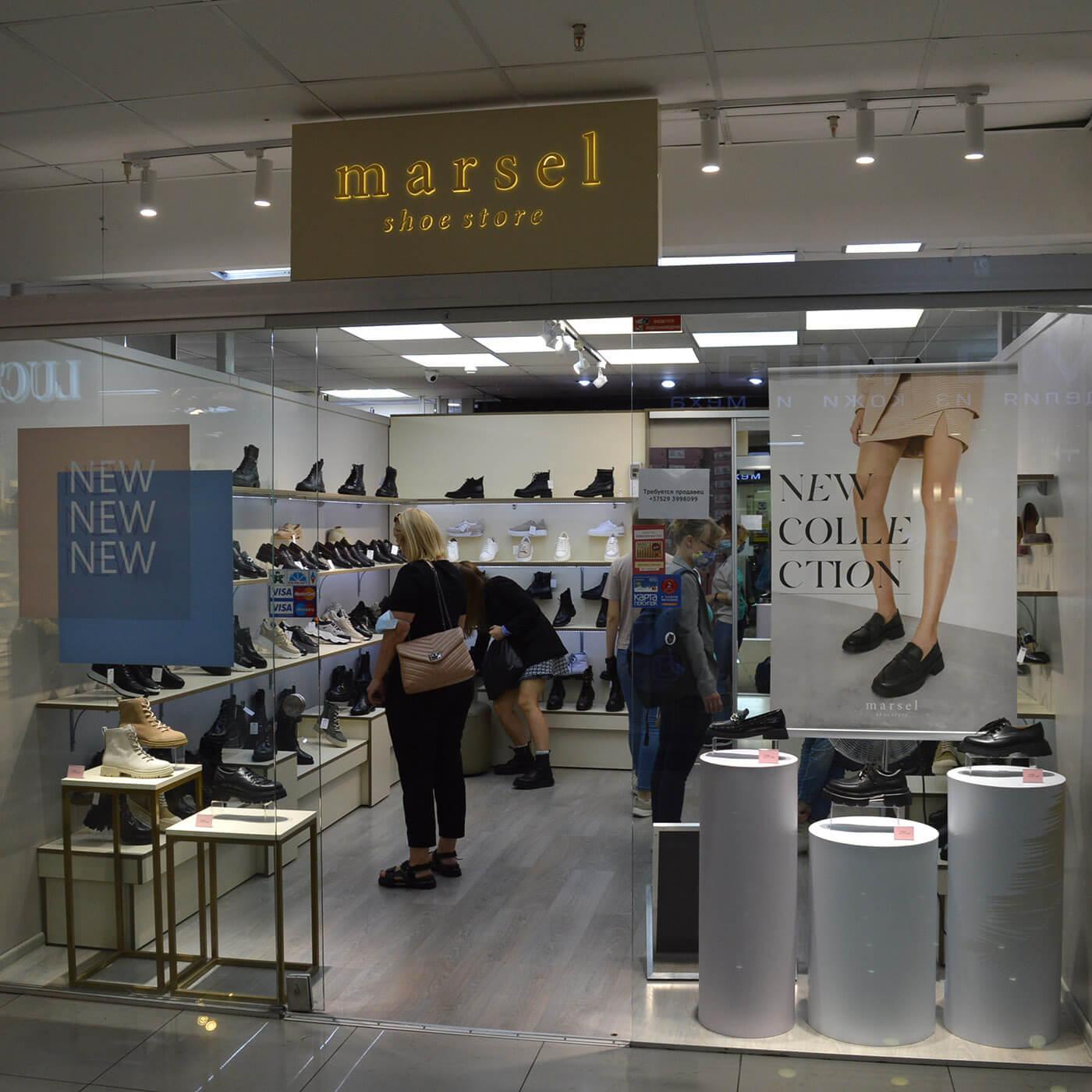 Marsel - магазин женской обуви  на 1-м этаже в павильоне №48 в Торговом Центре «Немига 3»