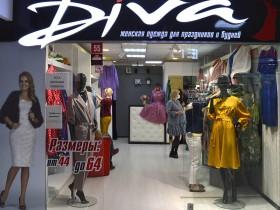 """Diva - женская одежда для праздников и будней в ТЦ  'Немига 3"""""""