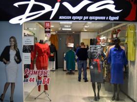 Diva - женская одежда для праздников и будней