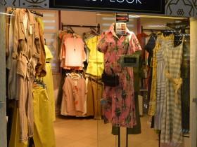 Belo best look -  модная и стильная одежда для девушек и молодых женщин