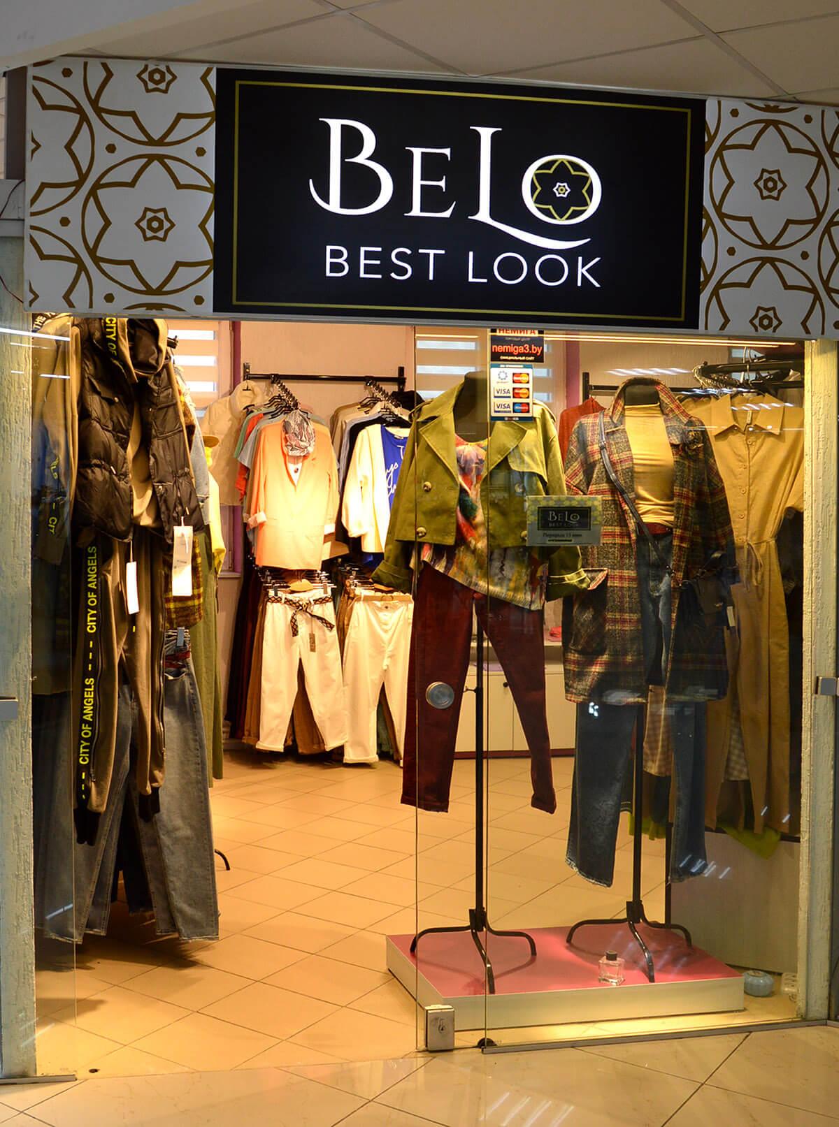 «Belo» -  best look - магазин итальянской линии женской одежды и аксессуаров в Торговом Центре «Немига 3»