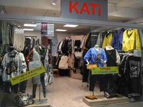 2-й этаж Торгового Центра  «Немига 3» - магазин KATi