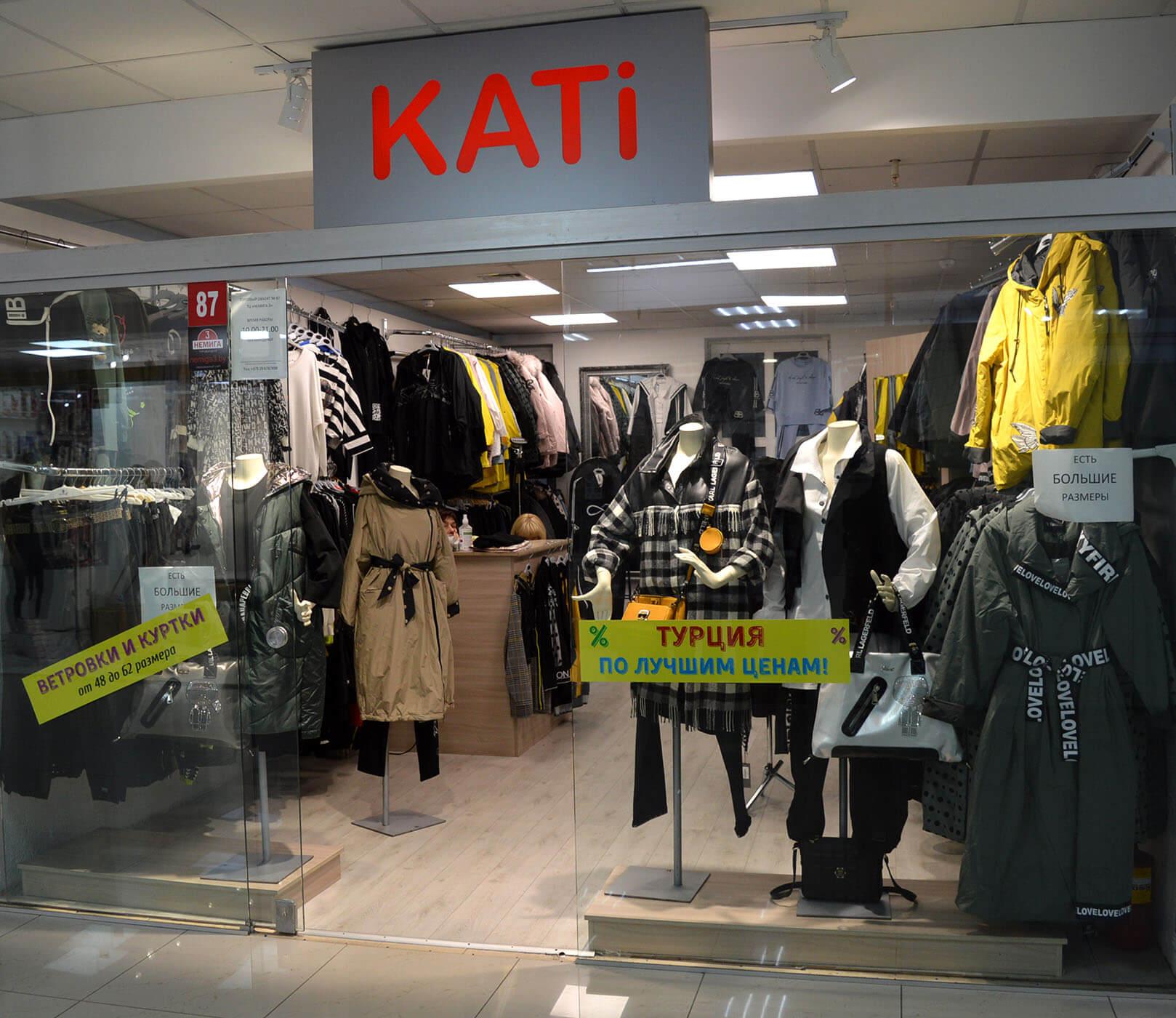 «KATi» - магазин женской одежды в павильоне №87 на 2-м этаже