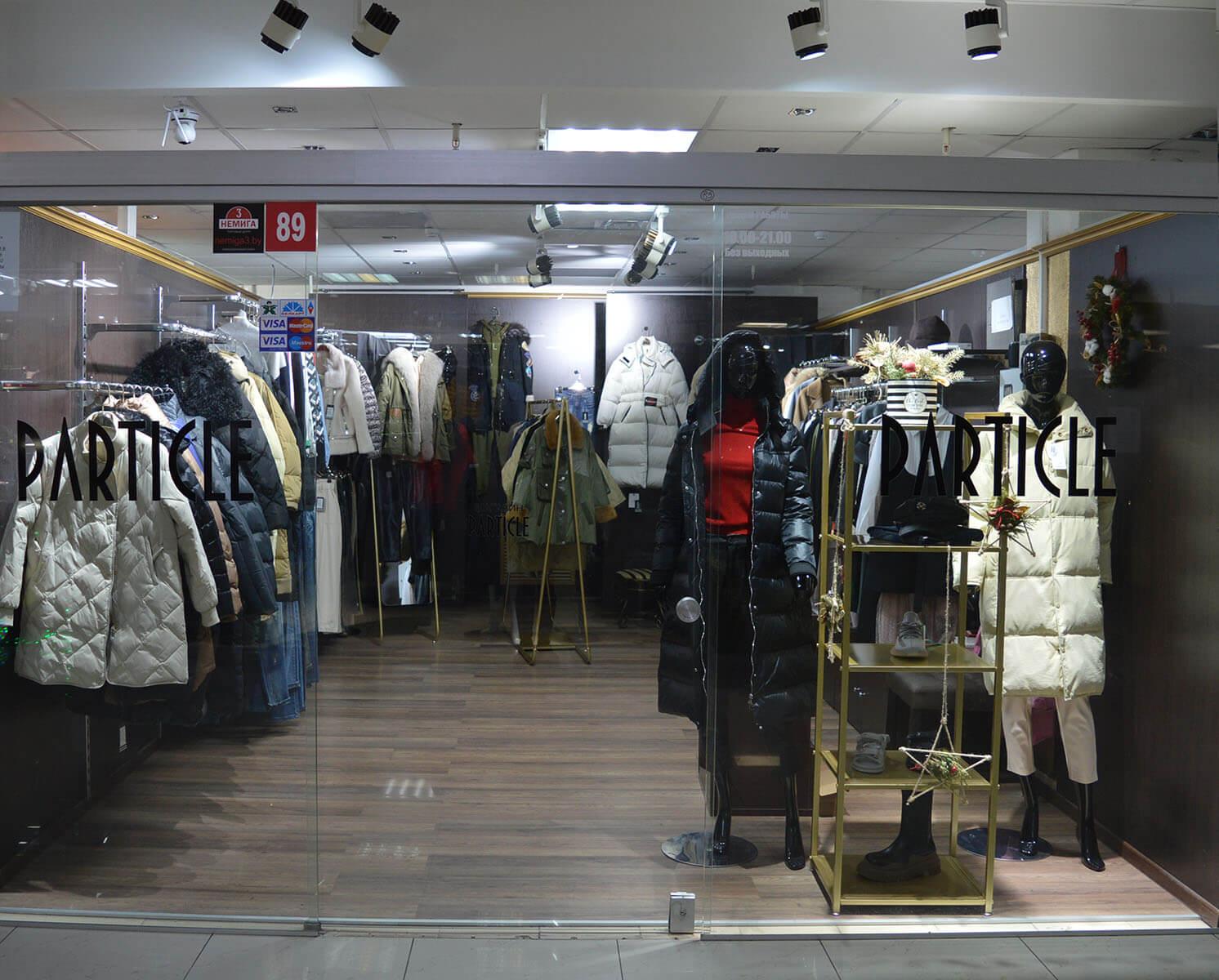 «PARTICLE» - магазин женской одежды в Торговом Центре «Немига 3»