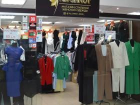 «TOP SHMOT» - Современная и модная женская одежда