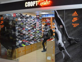 Sport Plus (Спорт Плюс) - магазин спортивной обуви