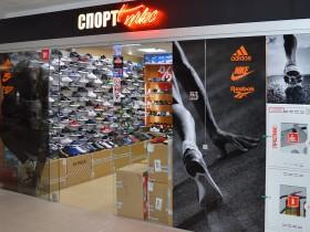"магазин спортивной обуви ""Спорт Плюс"""