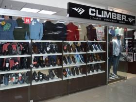 мужская одежда - CLIMBER