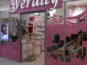 магазин женского белья «Verally»