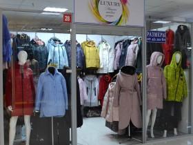 LUXURY - магазин женской одежды