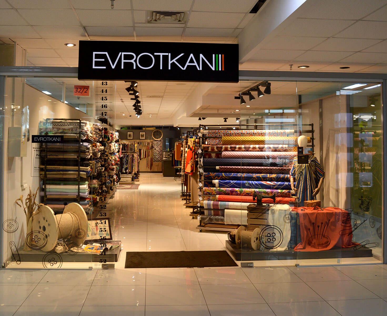 «ЕвроТкани» (EvroTkani) на 3-м этаже в павильоне №32 / 2 в Торговом Центре «Немига 3»