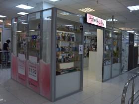 магазин корейской косметики Paletka на 3-м этаже в павильоне №39