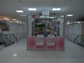 3-й этаж Торгового Центра  «Немига 3» - магазин «Paletka»