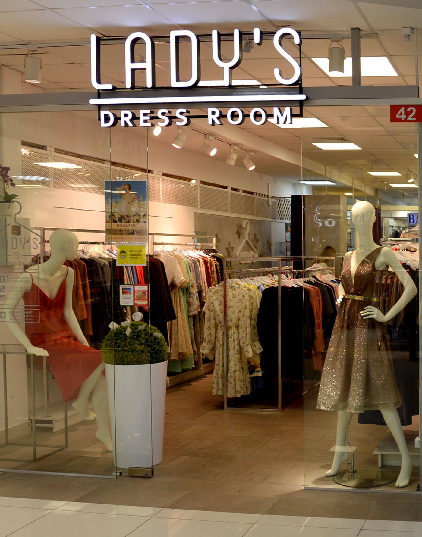 «LADY'S dress room» салон-магазин женских платьев в Торговом Центре Немига 3