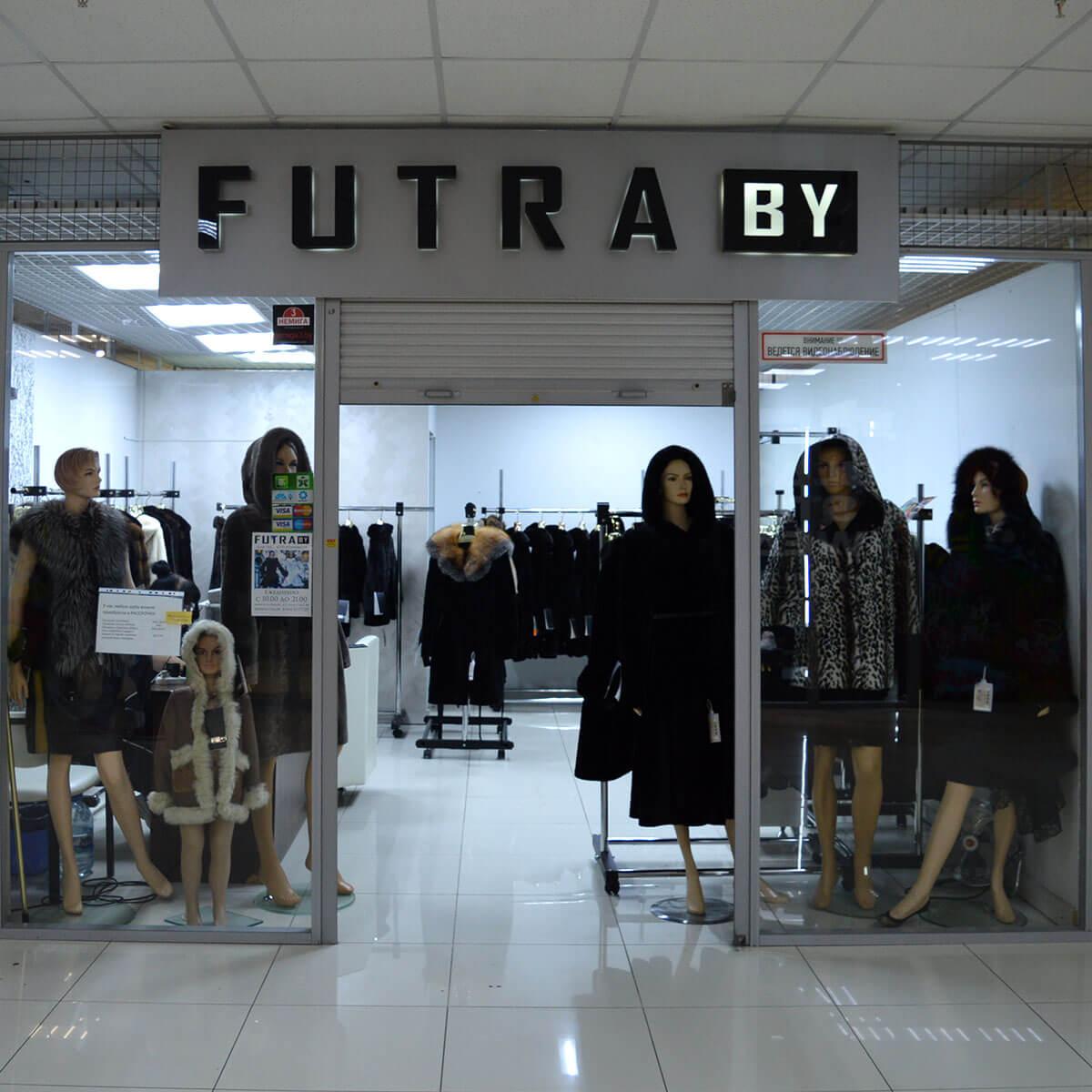 «FUTRA» - магазин меховых изделий на 3-м этаже в павильоне №48