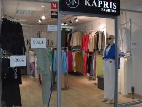 магазин «KAPRIS fashion» - современная одежда для девушек и женщин