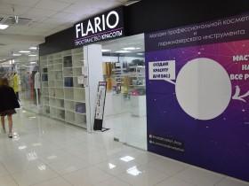 3-й этаж Торгового Центра НЕМИГА 3 - магазин FLARIO