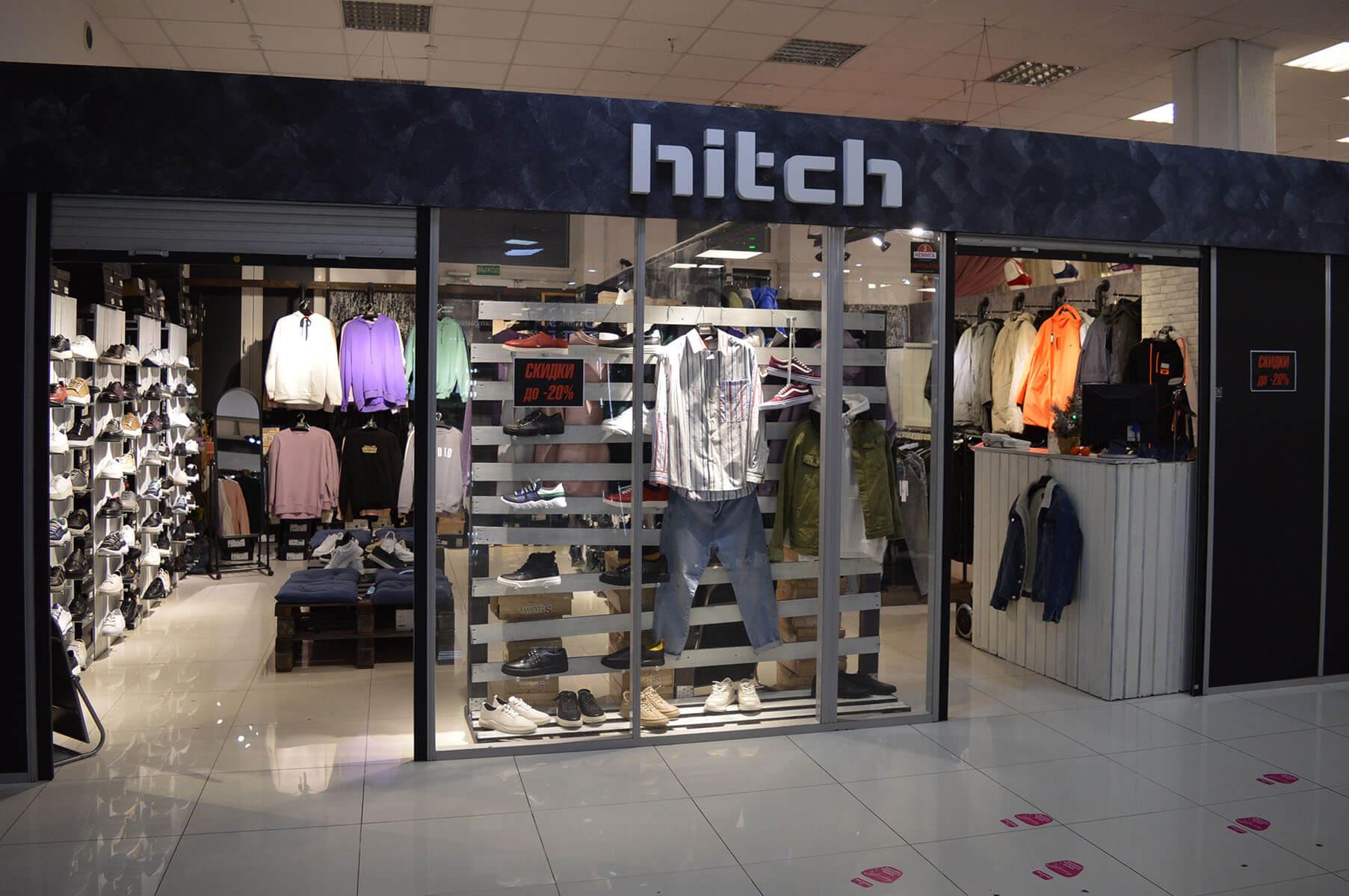 HITCH - магазин мужской современной и повседневной одежды и обуви