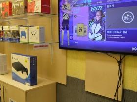 WARP - магазин игровых приставок и игр