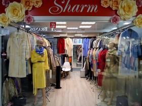Магазин женской  верхней одежды SHARM на 1-м этаже в павильоне №72