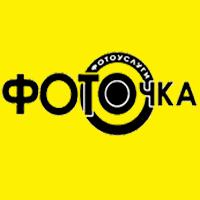 ФОТОто4ка - логотип