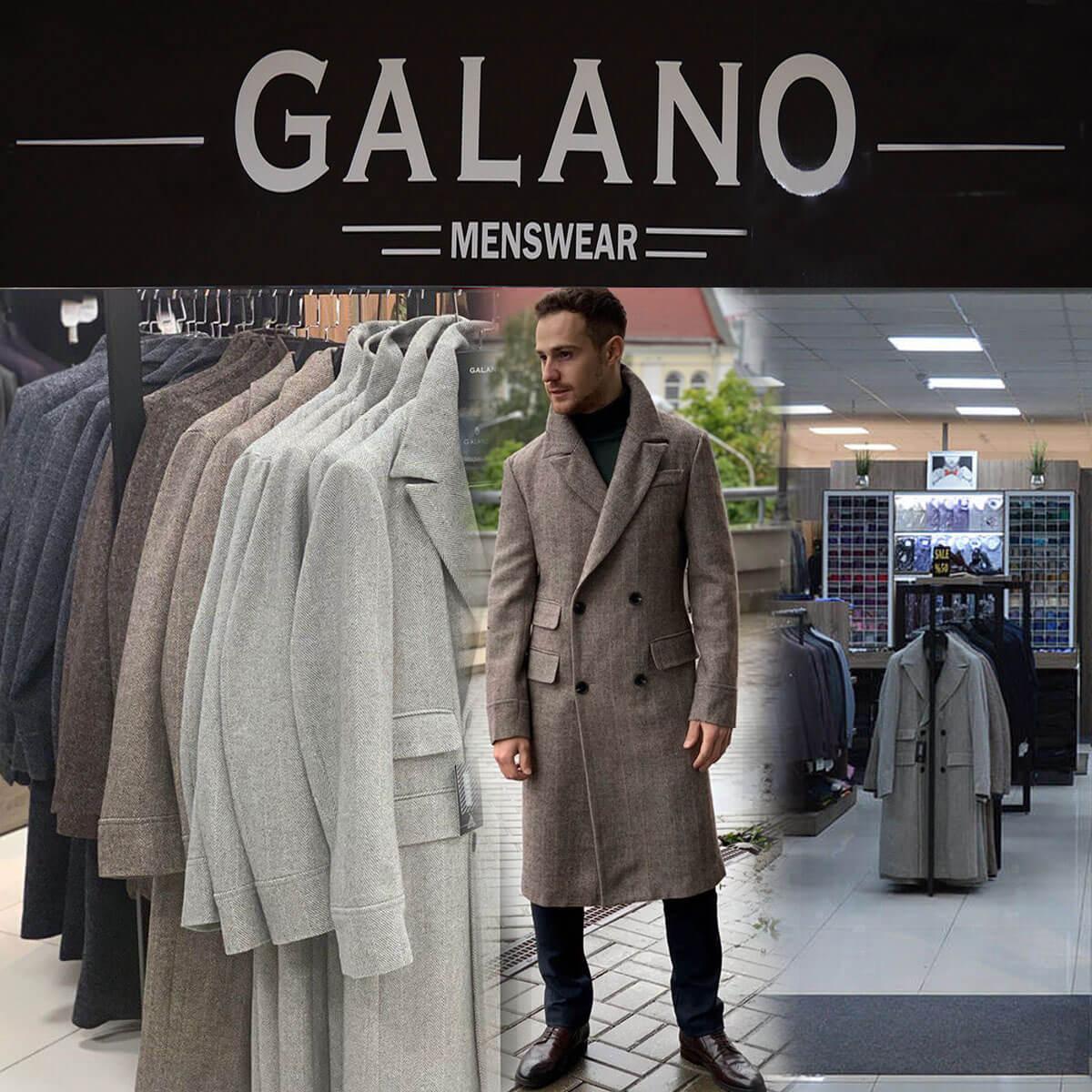 МНовая коллекция мужской одежды в магазине «GALANO» в Торговом Центре «Немига 3»