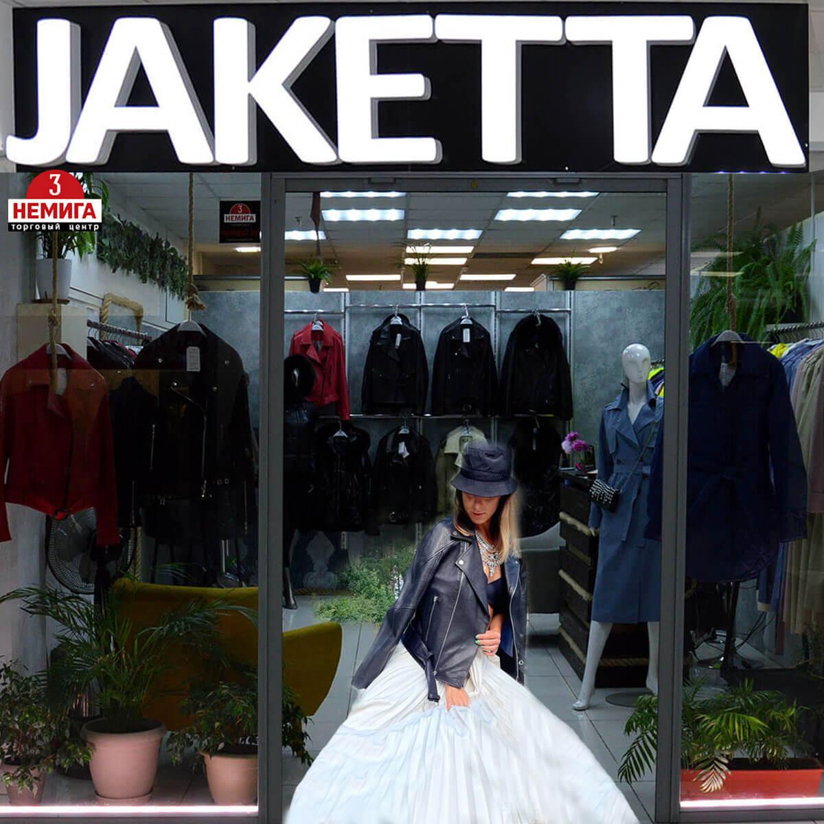 Новая коллекция верхней одежды из кожи и меха в салоне «JAKETTA» в Торговом Центре «Немига 3»