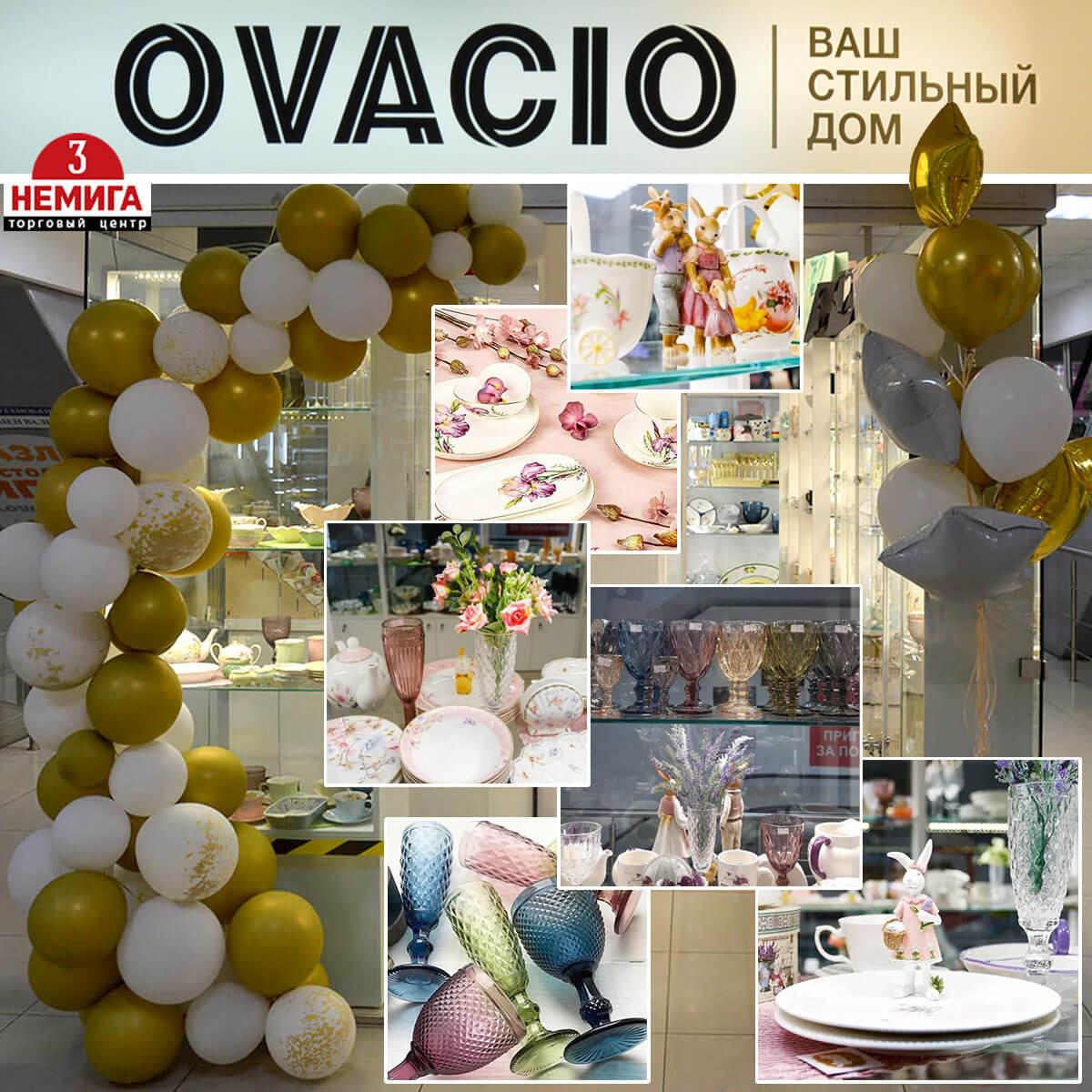 Открылся салон-магазин «OVACIO» - стильная посуда и подарки в Торговом Центре «Немига 3»