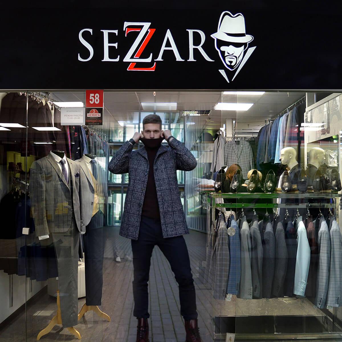 Новая коллекция в магазине «SEZZAR» в Торговом Центре «Немига 3»