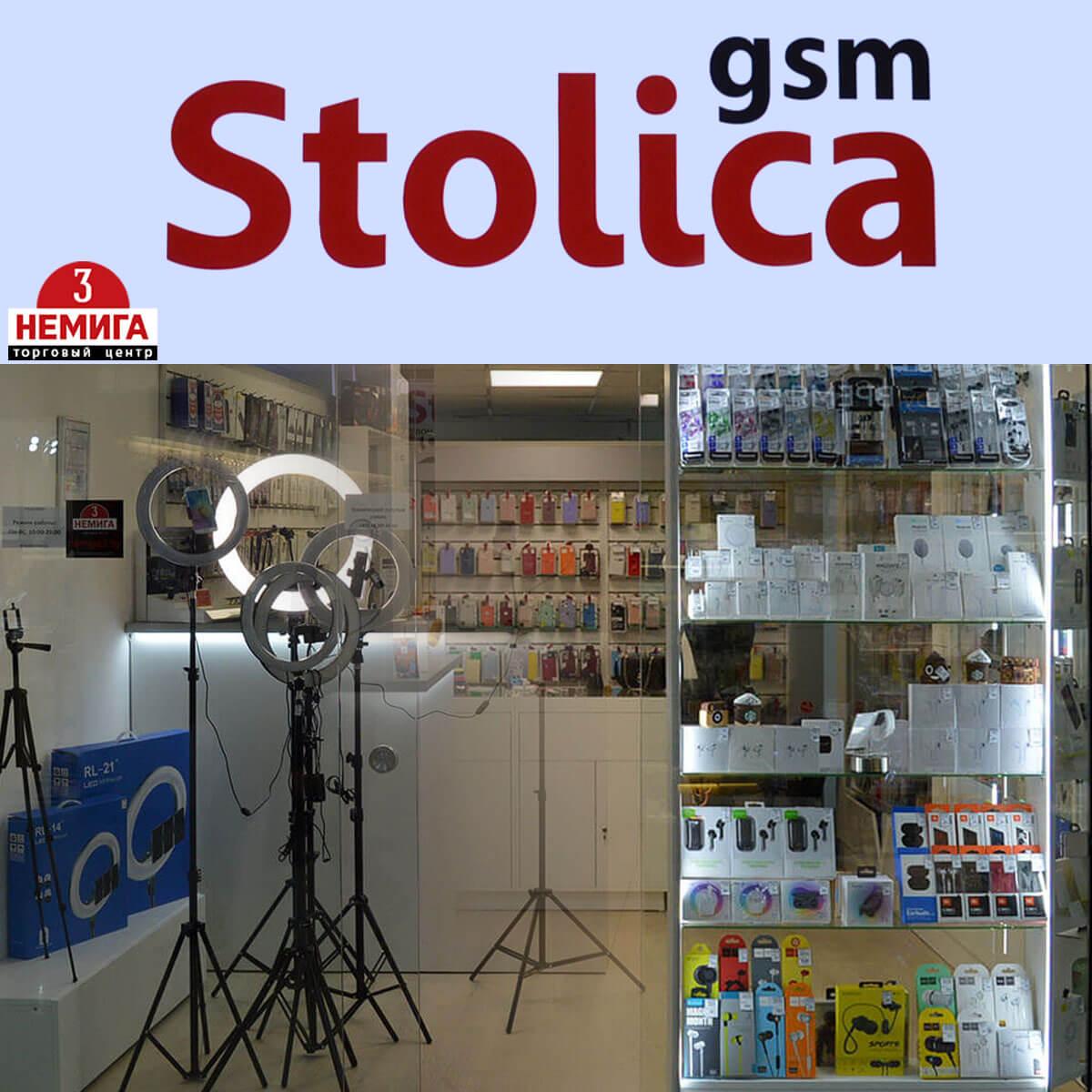 Магазин электроники и аксессуаров StolicaGSM переехал в другой павильон