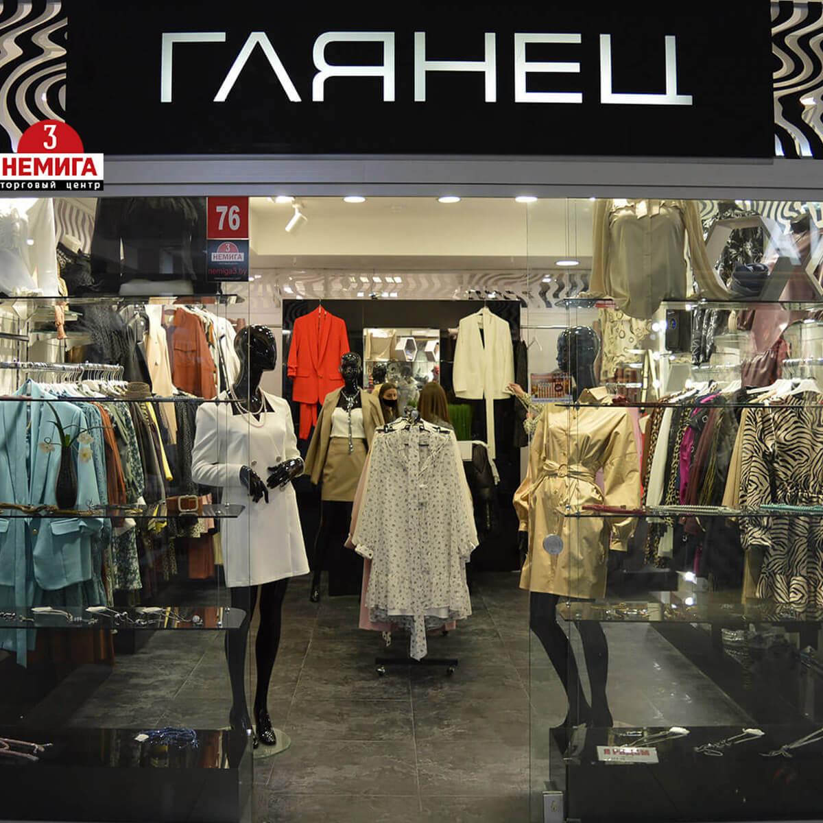 Магазин «ГЛЯНЕЦ» приглашает на новинки сезона женской одежды в Торговый Центр «Немига 3», г. Минск